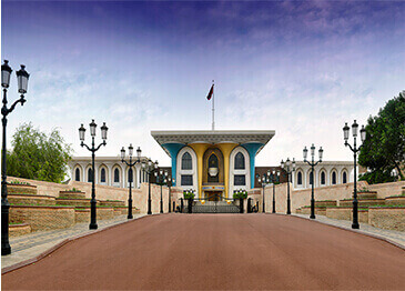 Palace of the Sultan of Oman, Oman